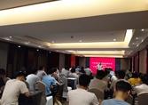 江苏雷火电竞在线环境科技雷火电竞下载苹果版河南分公司雷火电竞亚洲先驱保护技术交流研讨会(2019年第一期)如期举行
