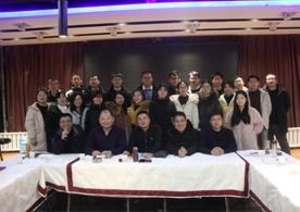 江苏雷火电竞在线环境科技雷火电竞下载苹果版河南分公司2019年年会成功举办