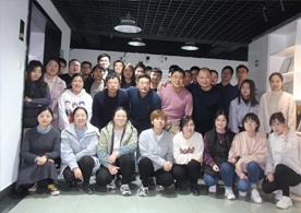 江苏润环和记ios客户端科技和记平台登录河南分公司2020年年会