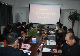 郑州市中小企业协会领导莅临我司参观指导工作